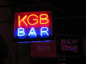 Help Fund Fantastic Fiction at KGB Reading Series